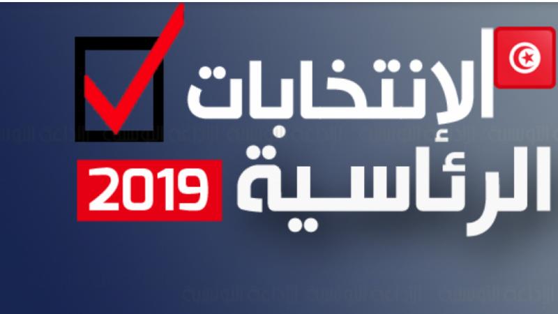 تجري غدا الأحد 15 سبتمبر 2019 الانتخابات الرئاسية السابقة لأوانها، وهذه أهم أرقامها، حسبالهيئة العليا المستقلة للانتخابات