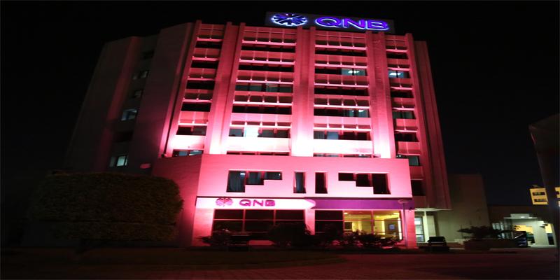 Confiante en sa responsabilité de banque citoyenne et à l'instar du groupe QNB et de ses filiales à travers le monde, QNB Tunisie a participé à la campagne de sensibilisation au Cancer du sein Octobre Rose avec l'éclairage du siège social en lumière Rose.